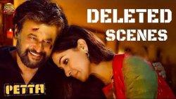 Petta DELETED SCENES | Rajinikanth, Vijay Sethupathi | Karthik Subbaraj