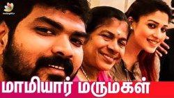 Mamiyar & Marumagal's Vishu Celebration   Nayanthara & Vignesh Shivan   Hot Tamil Cinema News
