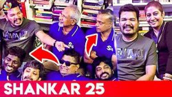 SHANKAR 25 : Kollywood Directors Reunion Celebration | Gautham Menon, Mani Ratnam Latest