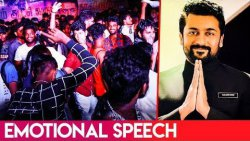 Suriya's Emotional Message To Fans | NGK , Selavaraghavan | Hot News