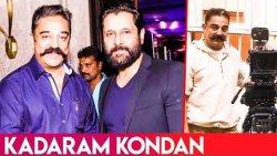 Kamal 's Suprise To Kadaram Kondan Team   Vikram , Kamal Hassan   Hot News