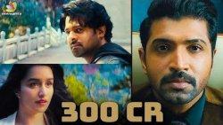 OFFICIAL : Saaho Teaser I Prabhas, Shraddha Kapoor, Arun Vijay, Bahubali I Reviews & Reactions