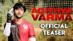 Adithya Varma Official Teaser Review | Vikram Son New Movie | Trailer Reaction
