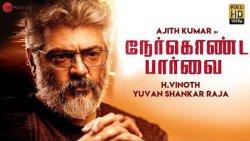 Nerkonda Paarvai to Release in Advance? Ajith, Shraddha Srinath I Latest Tamil Cinema News