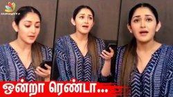 Sayesha Saigal singing her favorite Tamil Song | Hot Tamil Cinema News | Ondra Renda Aasaigal