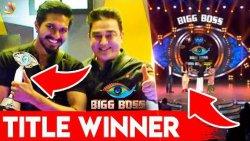 முகின்- பிக்பாஸ் வின்னர்   Bigg Boss 3 Title Winner Mugen Rao   Vijay TV Kamal Hassan