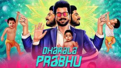 """Harish Kalyan as Sperm Donor   Adult Movie """" Dharala Prabhu First Look   Vicky Donor"""