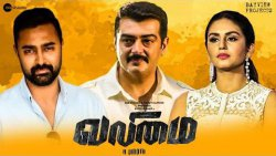 Valimai Cast & Crew | Thala Ajith, Prasanna,Huma Quereshi | Tamil News