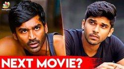 Dhruv Vikram Next with Dhanush Director | Maari Selvaraj, Karnan, Aaditya Varma | Tamil News
