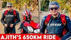 Valimai Bike Chasing Scene | Thala Ajith, Boney Kapoor, H Vinoth, Huma Qureshi | Latest Tamil News
