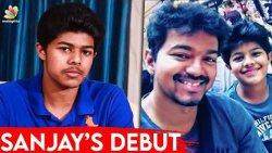 Hero-ஆக களமிறங்கும் Vijay மகன் | Jason Sanjay, Vijay Sethupathi, Master, Uppenna Movie | Tamil News