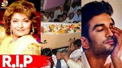 Saroj Khan-ன் கலங்கடிக்கும் இறுதி பதிவு   Sushant Singh, Bollywood, Madhuri Dixit Dance   Tamil News