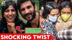 Sushant Sister's Shocking Whatsapp Chat Revealed | CBI, Bollywood, Rhea Chakraborty | Tamil News