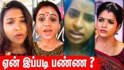 திரும்பி வா Chitra ?? நண்பர்கள் கண்ணீர் | Pandian Stores, #RipChitra Vijay Tv, ChithuVj, Mullai