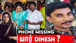 Messages, Call History Delete ஆனது எப்படி | Vj Chitra, Pandian Stores, ChithuVj, Mullai, #RIPChithu