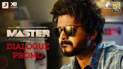Master - Dialogue Promo | Thalapathy Vijay