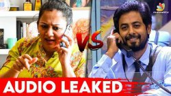 Vj Archana Vs Aari: Shocking Audio Leaked