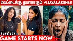 Bigg Boss-ல விட்டத Survivor Show-ல பிடிப்பேன் - Vijayalakshmi Open Challenge, Arjun, Zee Tamil