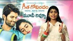 Geetha Govindam Movie Review