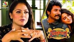 Sivakarthikeyan's Political Fight with Simran ? : Director Ponram Explains   Seemaraja