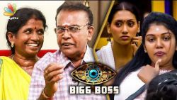 Riythvika Parents Interview : இப்பதான் சூடுபிடிக்குது | Bigg Boss 2 Tamil | Promo