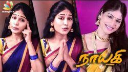 Why I Left Nayagi Serial ? : Vijayalakshmi Reveals | Sun TV Serial
