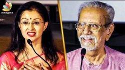 எல்லா விதத்துலயும் நான் உங்க FAN : Gauthami Speech | Charuhasan | DhA DhA 87 Audio Launch