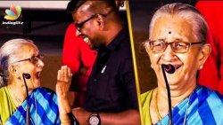 வேணும்னே கலாய்க்கிறாங்க : Keerthy Suresh Grandmother Speech | Dha Dha 87 Audio Launch