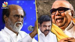 நானே போராட்டத்தில் இறங்கிருப்பேன் : Rajini Speech at Nadigar Sangam condolence meeting for Kalaignar