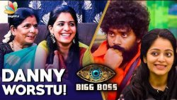 Danny is the Worst Character in Bigg Boss : Janani Family interview | Kamal Haasan, Promo