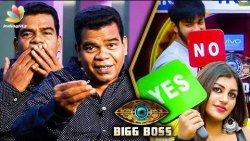 பஞ்சும் நெருப்பும் பக்கத்துல இருக்கமாறி : Ponnambalam Interview | Bigg Boss Tamil