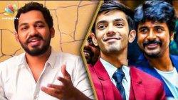 Sivakarthikeyan Anirudh Combo Broken by Me? : Hip Hop Aadhi Reveals | Interview | SK13, Maanavan