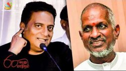 Illayaraja did this Without Me : Prakash Raj Speech | 60 Vayathu Maniram Audio Launch