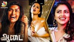 Amala Paul is the Sunny Leone of Tamil Cinema ? | Rathna Kumar Interview | Aadai