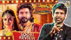 Seema Raja Movie Review by SOORI   Sivakarthikeyan, Samantha   Ponram