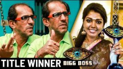 I know Riythvika Wins : Vaiyapuri Interview | Aishwarya Dutta | Bigg Boss Tamil Final