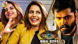 Simbu's End in CCV - I Hated : Aishwarya Dutta Interview | Bigg Boss Tamil