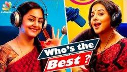 Who's the Best - Jyothika or Vidya Balan ? : Tumhari Sulu Twin Sisters Interview | Kaatrin Mozhi