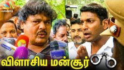 Mansoor Ali Khan Angrily Questions Police on Arresting Vishal | Producer Council