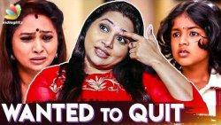 I Wanted To Quit : Shamitha Sreekumar Interview | Baby Krithika | Mouna Ragam Kadambari