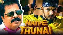 NATPE THUNAI : Inside the Sets | Actor Pandiarajan Reveals | Hip Hop Adhi, Interview