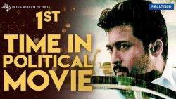 NGK Criticizes Tamilnadu Government ? : Praveen KL Reveals | Suriya & Selvaraghavan Movie