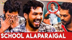OMG ?? First Love, Smoking, Exams and School Alaparaigal | Hip Hop Adhi Hilarious Interview