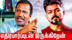 I'm Excited to do My Next with Vijay : Actor Charle Interview   Thalapathy 63   Vellai Pookal