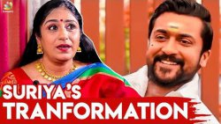 Suriya's Pair In Kaappaan Revealed : Uma Interview | Suriya 38 , Kv Anand , Mohanlal