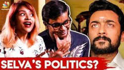 Selvaragavan Is Perfect Political Predictor : Wife Gitanjali Reveals | Suriya NGK Movie