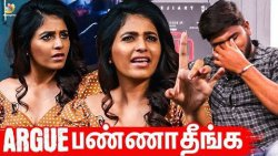 Why Anjali Arguing with Anchor? Yogi Babu, Raju Viswanath I Lisaa Movie Interview
