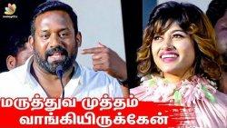 Oviya கிட்ட மருத்துவ முத்தம் வாங்கியிருக்கேன் I Vimal, Robo Shankar I Kalavani 2 Press Meet