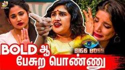 Losliya வின் உண்மை முகம் இது இல்லை : Vanitha Interview   Sakshi, Kavin   Big Boss 3 Tamil