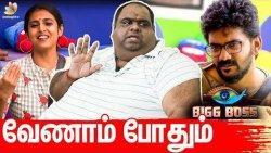 கவின் ரொம்ப நடிக்கிறான் : Producer Ravindhar Interview I Kavin, Losliya, Sakshi i Bigg Boss 3